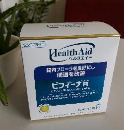 Men vi sinh Nhật Bản Bifina – Giải đáp các câu hỏi thường gặp về Bifina