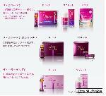 TOP 12 Dòng Collagen Của Nhật Bản Tốt Nhất 2018 Có Giá Bán Chuẩn Nhất