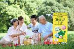 Tiết Lộ Công Dụng Của Tảo Vàng Spirulina Nhật Bản 600 Viên Đối Với Sức Khỏe