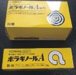 Hướng Dẫn Cách Sử Dụng Kem Bôi Trĩ Chữ A 20g Nhật Bản Hiệu Quả Cao