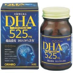 Vitamin DHA 525mg hộp 90 viên