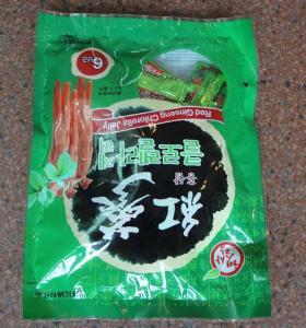 Kẹo Sâm Hàn Quốc (Kẹo mềm)