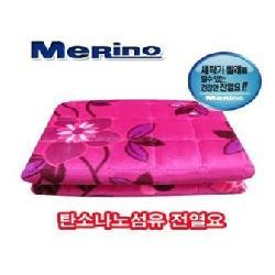 Đệm sưởi Merino Hàn Quốc - Đệm điện sưởi Hàn Quốc