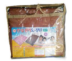 Đệm Điện Hanil Sưởi Ấm Hàn Quốc Chất Liệu Giả Da Chính Hãng 100%