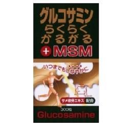 Thực phẩm chức năng Glucosamine + MSM Nhật bản
