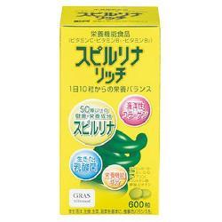 Tảo vàng Spirulina Nhật Bản cao cấp 600 viên