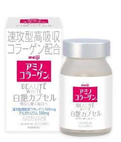 Meiji Beaute White 500mg - Làm trắng da hiệu quả từ Nhật Bản