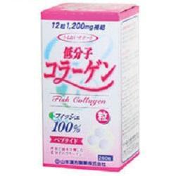 Fish Collagen cá nguyên chất 100% từ da cá voi