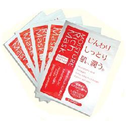 Moisture Rich Mask - Mặt nạ collagen vi cá hồng hộp 5 miếng