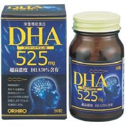 Vitamin DHA 525mg hộp 90 viên Nhật Bản chính hãng