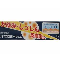 Kem bôi muỗi dạng gel 20g Nhật Bản