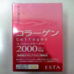 Collagen 2000 mg -30 table