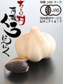 Tỏi đen Nhật Bản tỏi tươi