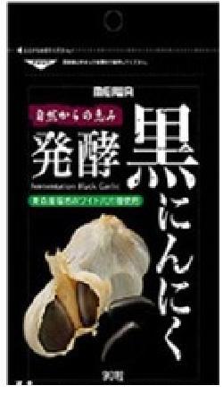 Tỏi đen Nhật Bản Aomori Fukuchi 90 viên