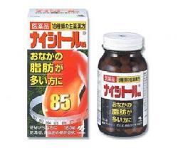 Viên uống giảm béo bụng Nhật Bản - 240 viên