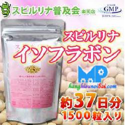 Tảo Spirulina mầm đậu nành Nhật Bản chính hãng (1500 viên)