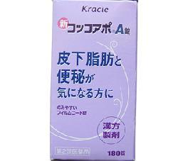 Viên giảm béo bụng Kracie Nhật Bản hộp 180 viên - Giảm béo bụng nhanh