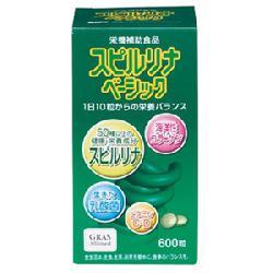Tảo xanh Spirulina Nhật Bản 600 viên - Bí quyết chăm sóc sức khỏe  và sắc đẹp đến từ Nhật bản