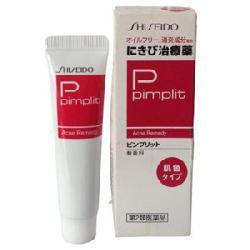 Shiseido kem trị mụn trứng cá Pimplit 15 G - Thổi bay mụn