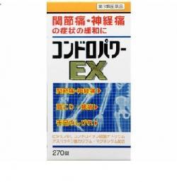 Viên uống Kondoropawa EX hỗ trợ điều trị viêm khớp