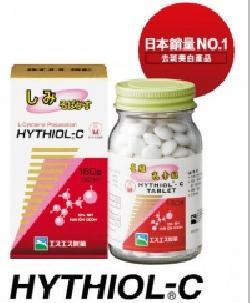 HYTHIOL-C Viên uống trị trứng cá, thâm da , tàn nhang hiệu quả đến từ Nhật Bản