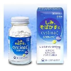 Cystina C Viên uống trị nám làm trắng da cao cấp Nhật Bản