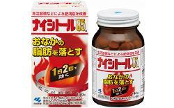 Viên uống giảm cân, giảm mỡ bụng Nhật bản- Hộp 280 viên