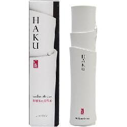 Kem dưỡng da , trị nám cao cấp Shiseido Haku