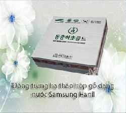 Đông trùng hạ thảo hộp gỗ Samsung Hanil 60 gói dạng nước của Hàn Quốc