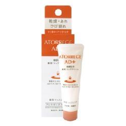 Kem Dưỡng Môi Atorrege AD+ Medicated Lip Area Tuýp 12g Nhật Bản Mẫu Mới