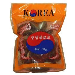 Nấm linh chi Hàn Quốc túi vàng 1kg