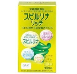 Tảo vàng spirulina Nhật Bản hộp 300 viên chính hãng 100%