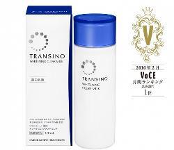 Sữa Dưỡng Trắng Da Và Trị Nám Transino Whitening Clear Milk 120 Ml Review