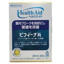 Men vi sinh Bifina 20 gói Nhật Bản – Hỗ trợ điều trị rối loạn tiêu hóa và viêm đại tràng