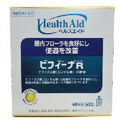 Bifina- Men vi sinh Nhật Bản hỗ trợ điều trị viêm đại tràng, rối loạn tiêu hóa hộp 60 gói