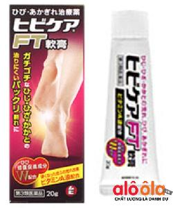 Kem trị nứt gót chân MUHI đỏ - Mỹ phẩm cao cấp MUHI Japan 20gr