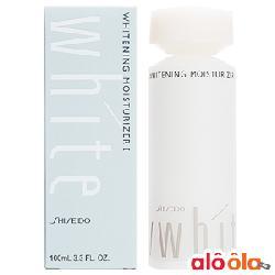 Shiseido UV White Whitening Moisturizer – Sữa dưỡng da ban đêm Shiseido UV White