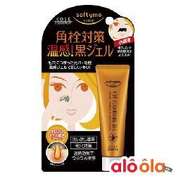 Kose Softymo Hot Cleansing Gel - Gel Lột Mụn Đầu Đen Số 1 Nhật Bản