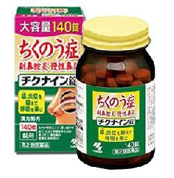 Chikunain Nhật Bản viên uống đặc trị viêm xoang 140 viên