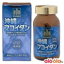 Okinawa Fucoidan Kanehide Bio loại 180 viên - Hỗ trợ điều trị ung thư hiệu quả của Nhật