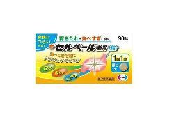 Cerbère Eisai Nhật Bản viên uống chữa đau dạ dày