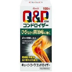 Q&P Kowa Nhật Bản - Viên Uống Bồi Bổ Và Giảm Đau Xương Khớp 160 Viên