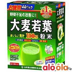 Bột mầm lúa mạch Nhật Bản - Barley Grass Japan nguyên chất 100%
