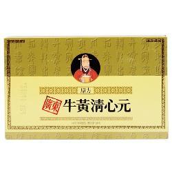 An Cung Ngưu Hoàng Hoàn Vàng Hàn Quốc Chính Hãng