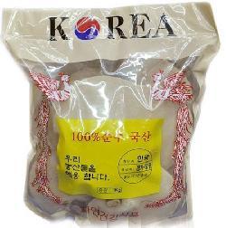 Nấm linh chi Hàn Quốc túi vàng