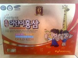 TPCN Hồng sâm Baby Hàn Quốc cao cấp thượng hạng hộp 20ml x 30 gói