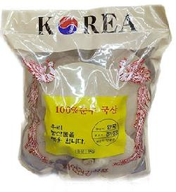 TPCN - Nấm linh chi Phượng Hoàng vàng Hàn Quốc tai to