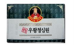 An Cung Ngưu Hoàng Hoàn Hàn Quốc Màu Xanh Chống Đột Quỵ Tai Biến Giá Tốt