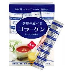 Hanamai Collagen - Trà collagen Hanamai Nhật Bản