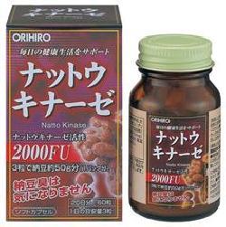 Viên uống hỗ trợ điều trị tai biến Nattokinase 2000FU Orihiro